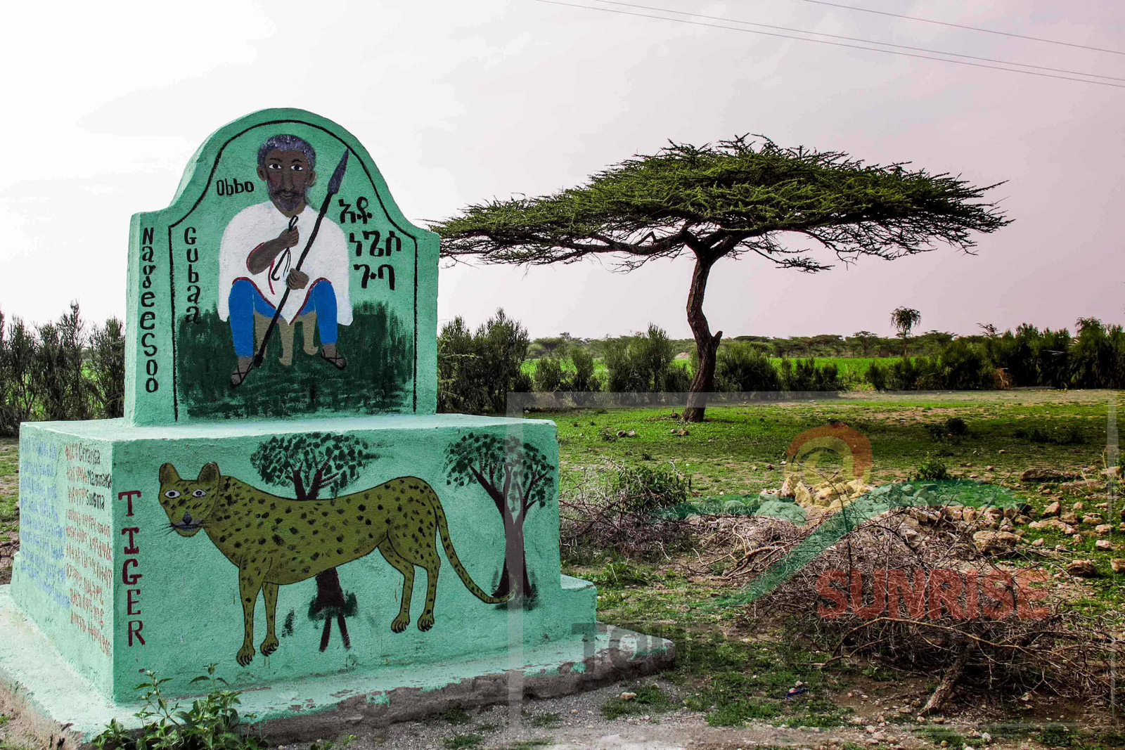 ETHIOPIAN RIFT VALLEY LAKES-OROMO TOMB LANGANO